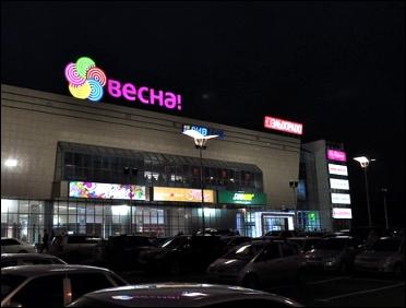 Адреса и телефоны фитнес клубов в москве академия динамо футбольный клуб москва