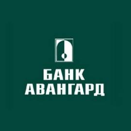АКБ Авангард
