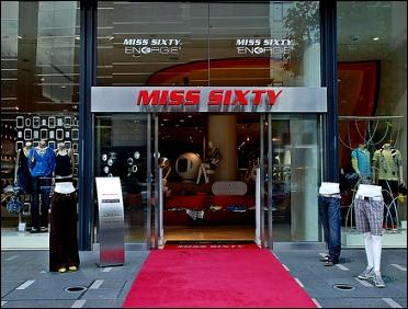 магазин miss sixty