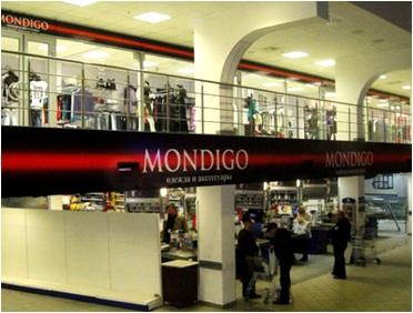 мондиго