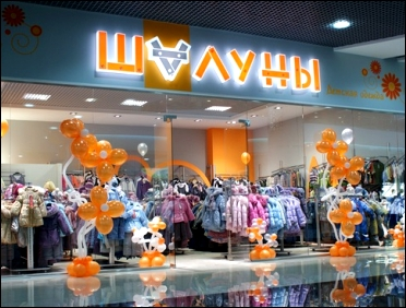 шалуны магазин