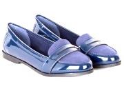 New Look обувь