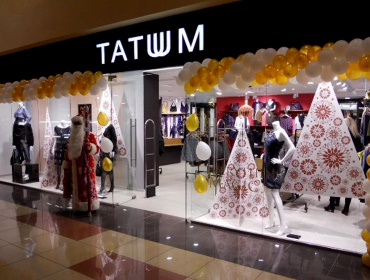 Магазин Tatuum
