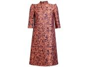 Tatuum платье