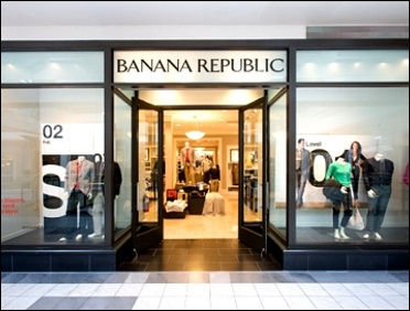 банана репаблик магазин