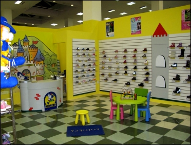 котофей магазин