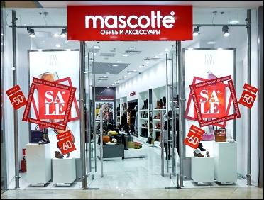 mascotte магазин