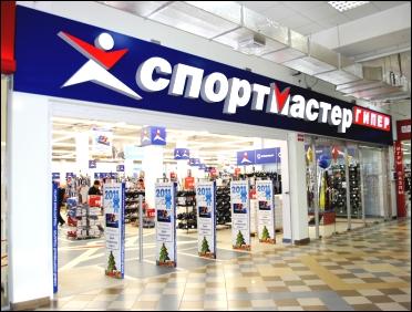 outventure магазин