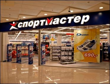магазин outventure