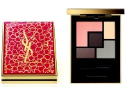 palette Yves Saint Laurent тени для век