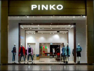 pinko магазин