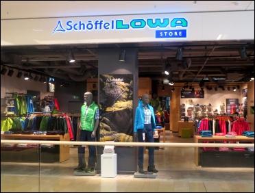 магазин lowa