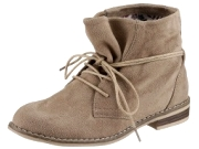 женская обувь quelle