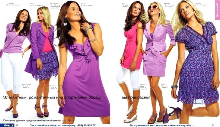 женская одежда квелли
