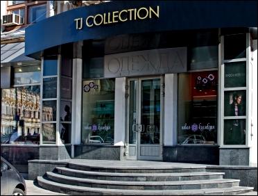 магазин tj collection
