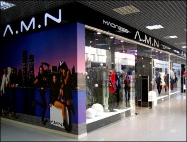 amn магазин