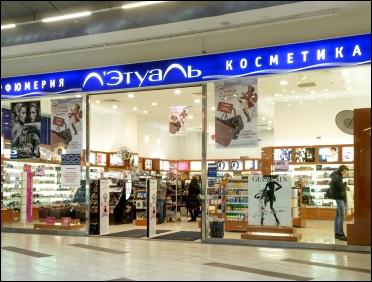 летуаль магазин
