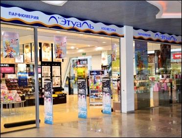 магазин летуаль