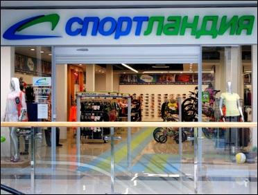 спортландия магазин