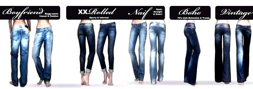 джинсы страдивариус