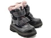 антилопа ботинки зимние