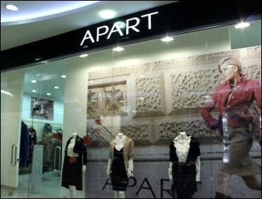 апарт магазин