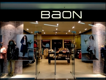 baon магазин