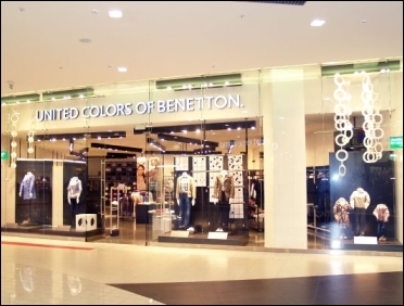 магазин benetton