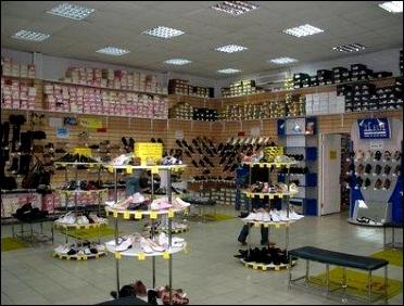 магазин брадо обувь
