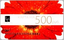 Скидочная карта Иль де Ботэ номиналом 500 рублей
