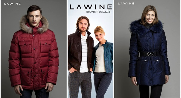 Одежда Lawine