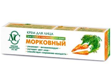 Морковный крем для лица Невская косметика