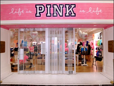 Магазин Victoria's Secret by Pink